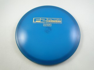 Discmania Gremlin GM Blue