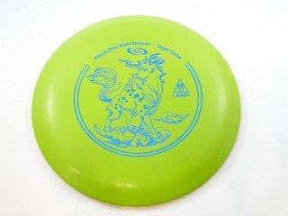 Green Jiao