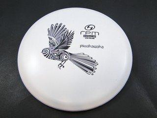 White Piwakawaka